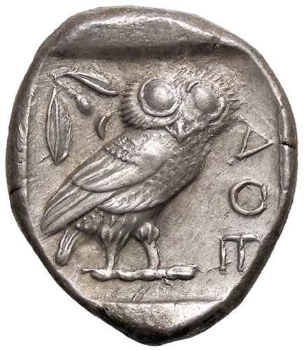 GRECHE - ATTICA - Atene  - ...